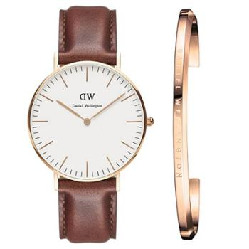 Daniel Wellington DW女表 36mm金边白盘皮带 0507DW+百搭金色手镯