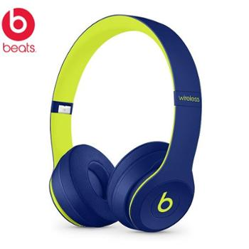 Beats Solo3 Wireless 头戴式耳机 – Beats Pop Collection – Pop